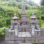 神埼市 野田家様 陶器製墓石クリーニング