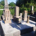 千代田町 島田家様 墓石クリーニング