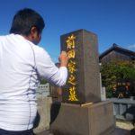 神埼市 前田家様 墓石クリーニング