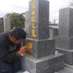 神埼市 大田家様 墓石クリーニング