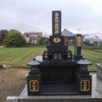 神埼市千代田町 中村家様 墓石新設工事