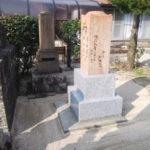 島家様 墓石改修工事
