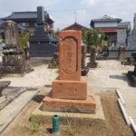 神埼市 井上家様 墓石クリーニング