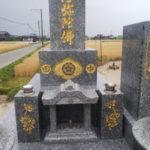 神埼市 田中家様 墓石クリーニング