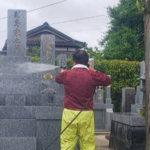 神埼市 副島家様 墓石クリーニング