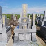 神埼市 古賀家様 墓石クリーニング