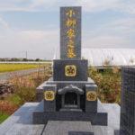 神埼市 小柳家様 墓石クリーニング