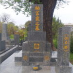 神埼市 納富家様 墓石クリーニング